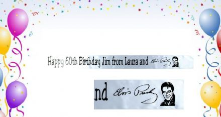 Personalised Elvis Presley Banner